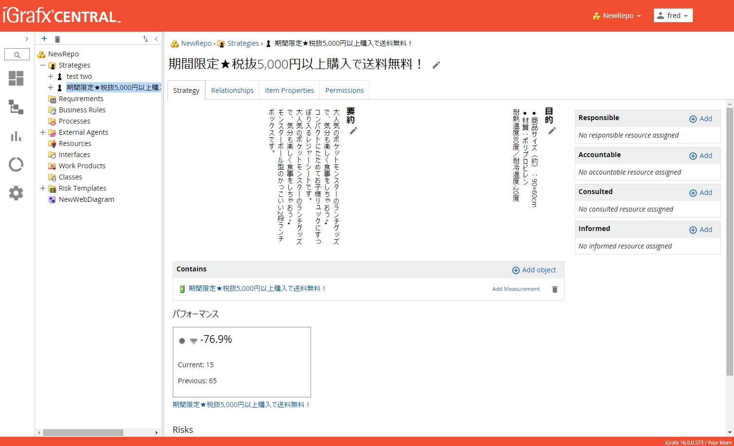 iGrafx Japanese Text Support